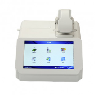 Nano-300 Micro-Spectrophotometer, DC24V / 5W,  Software Compatibility: Android System, Allsheng