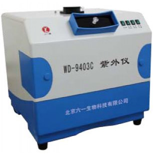3 Options Wavelength UV Viewing Cabinet, 3 Options Wavelength 254nm, 302nm or 365nm Wavelength, Power Source: AC 220V±22V, Frequency: 50Hz±1Hz, 20.0 KG