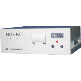 Rapid Capillary Electrophoresis Detector, Wavelength Range 190~700nm, Detection Limit: ≤1×10-6g/ml (ketamine), CL4020