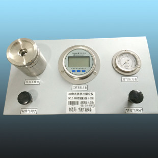 Plant Water Potential Analyzer, JN-3000