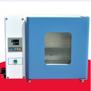 (Stainless Steel) Electro-Heating Constant-Temperature Incubator DNP series, Volume 160L, DNP-9162B