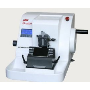 Fully Automatic Microtome (Touch Screen Panel), Voltage and Power: 220V / 50Hz or 110V /60Hz, Precision Error: ± 5%, 35KG, Jinhua YIDI