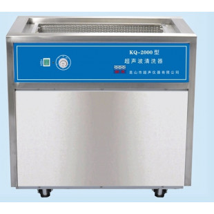 Ultrasonic Cleaning Machine KQ-2000, Capacity: 160L, Ultrasonic power: 2000W