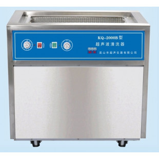 Ultrasonic Cleaning Machine KQ-2000B, Capacity: 160L, Ultrasonic power: 2000W, Heating power: 9000W