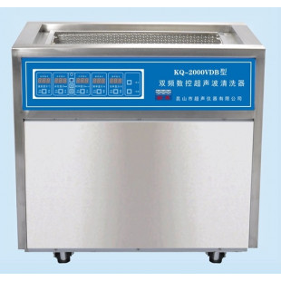 Dual-frequency CNC Ultrasonic Cleaning Machine KQ-2000VDB, Capacity: 160L, Ultrasonic Power: 2000W