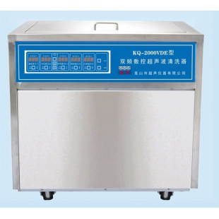 Dual-frequency CNC Ultrasonic Cleaning Machine KQ-2000VDE, Capacity: 160L, Ultrasonic Power: 2000W