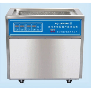 High-power CNC Ultrasonic Cleaning Machine KQ-2800KDB, Capacity: 160L, Ultrasonic Power: 2800W