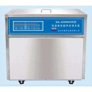 Constant Temperature CNC Ultrasonic Cleaning Machine KQ-AS2000GDE, Capacity: 160L, Ultrasonic Power: 2000W
