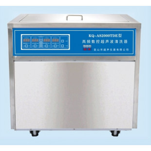 High-frequency CNC Ultrasonic Cleaning Machine KQ-AS2000TDE, Capacity: 160L, Ultrasonic Power: 2000W