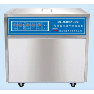 Dual-frequency CNC Ultrasonic Cleaning Machine KQ-AS2000VDE, Capacity: 160L, Ultrasonic Power: 2000W