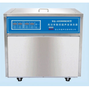 High-power CNC Ultrasonic Cleaning Machine KQ-AS2800KDE, Capacity: 160L, Ultrasonic Power: 2800W