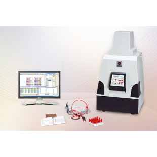 Automatic digital gel image analysis system, Pixel size (H×V) : 4.54um×4.54um,  Hard Integral Camera (SONY ICX674 CCD Chip); 2.8 million pixels (1920x1460), 16bit, USB2.0, Tanon-3500R, Tanon