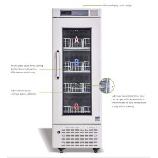 Blood Bank Refrigerator (Single Door) Forced Air Cooling 208L, 132 pcs,  450ml Blood Bags
